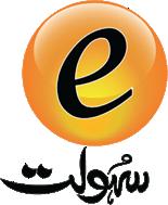 esaholat